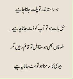 Respect for work essay in Punjabi